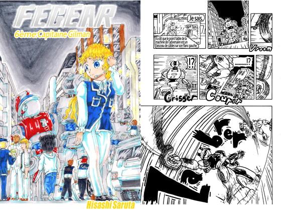 """【新着同人誌】FEGEAR 6ème """"Capitaine Gilman""""のアイキャッチ画像"""