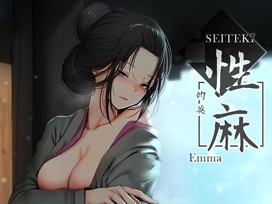 【エロ同人】性麻のアイキャッチ画像