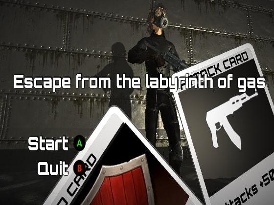 【新着同人ゲーム】Escape from the labyrinth of gasのアイキャッチ画像
