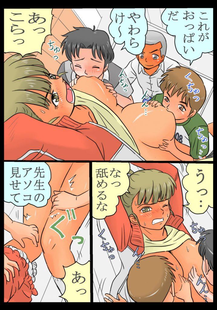 【エロ同人】アサミ先生と強引にしてみた件!! ほかのアイキャッチ画像