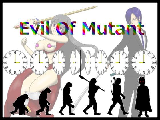 【新着同人ゲーム】イビル・オブ・ミュータントのアイキャッチ画像